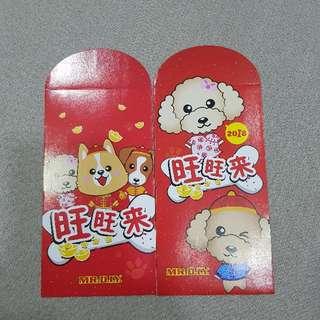 Mr DIY Ang Bao Red Packet
