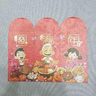 Ah Huat Ang Bao Red Packet