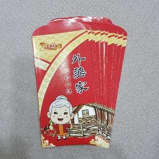 Grandma Food Pantry Recipes Ang Bao Red Packet
