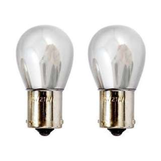 Chrome Amber Bulb 1157 PY21