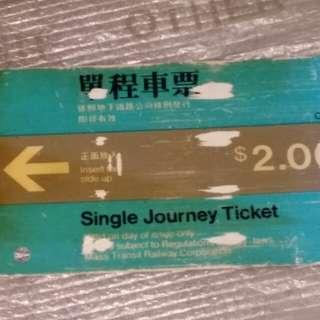 香港早期地鐵車票