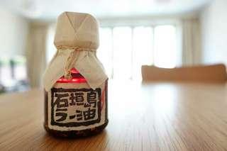 代購--日本沖繩石垣島『邊銀食堂』夢幻辣油