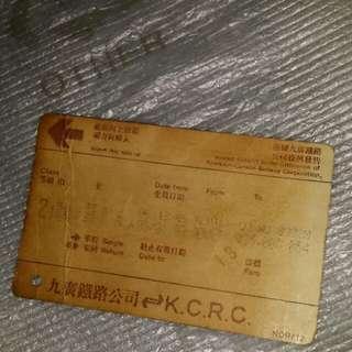香港早期輕便鐵路車票