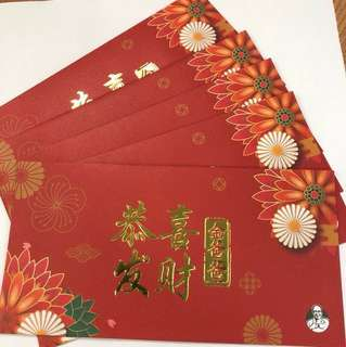Papa Rich 2018 Red Packets (2 pkts x 5 pcs) for $5/-