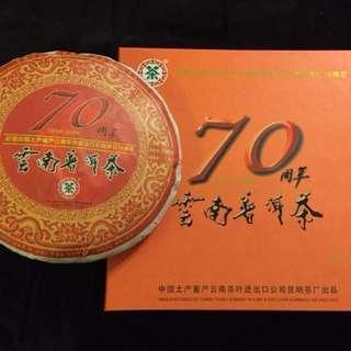 中茶70週年紀念茶餅(普洱)