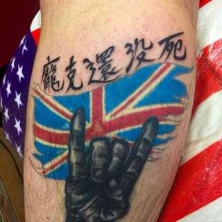 Tattoo Rock