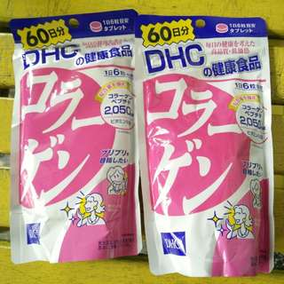 【現貨】DHC膠原蛋白