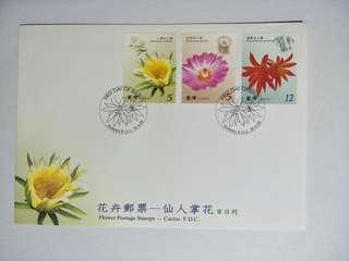 Taiwan FDC Cactus Flowers