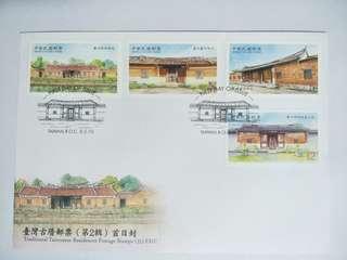 Taiwan FDC Residences 2