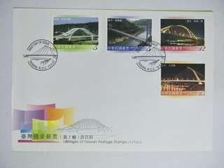 Taiwan FDC Bridges