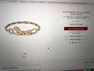 Panthere de Cartier bracelet. Yellow gold. Lacquer. Diamond. Tsavorite garnet. Onxy