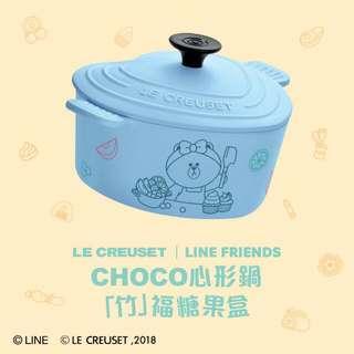 711 竹福糖果系列 choco 心形 型 藍色 LE CREUSET  LINE FRIENDS brown sally cony 印花 seven eleven