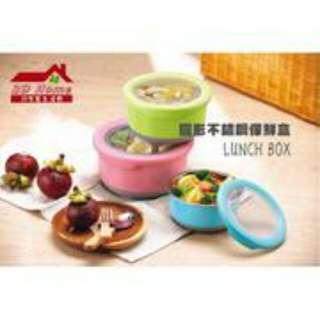 全新TEDEMEI保鮮盒。碗🌟304不鏽鋼