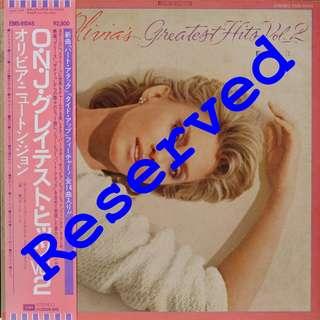 Olivia, Vinyl LP, used, 12-inch original pressing