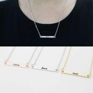 [PREORDER] Custom Engraved Personalised Name Bar Necklace