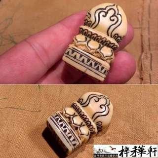 【藏印】藏傳老牙摩尼寶印章