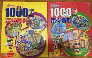 Disney英檢圖典1000字or1000句