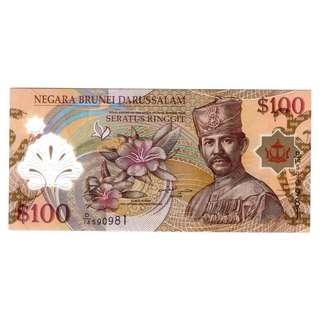 Brunei Polymer BND100 Banknote 590981