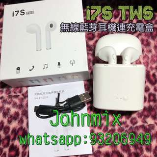 I7S TWS 雙耳真無線藍芽耳機 Wireless Bluetooth headphone V4.2 portable Mini headset charger box 連充電盒