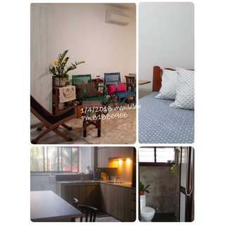 Serangoon North Ave 1 - room to rent