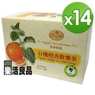 🚚 ※樂活良品※ 曼寧德國有機橙香歡樂茶(20包)*14盒/免運費,量販團購組合加碼請看賣場介紹