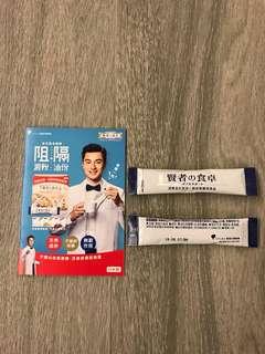 📸🈹賢者之食卓,2包獨立包裝,$5/包