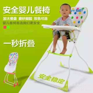 Green Polka Dots Folding High Chair