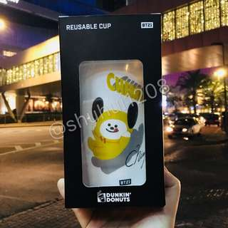 Stock arrived: BT21 reusable cup
