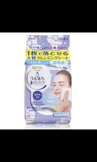 Bifesta cleansing sheet