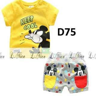 D75 Setelan L-Nice Keep Cool