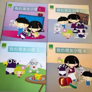 Berries Book - Chinese Reader for K1