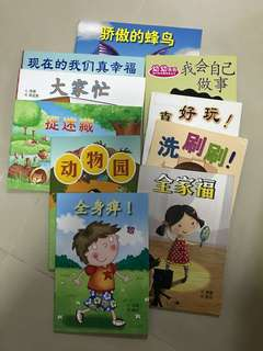 Preloved preschool Chinese readers