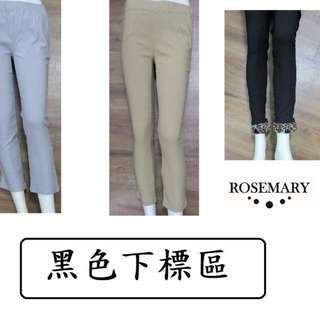 WOMENS TROUSERS 3COLORS WHOLESALE 現貨Rosemary黑色彈性長褲批發