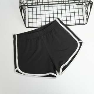 Black and White Runner Shorts