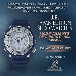 SEIKO JAPAN EDITION PROSPEX SOLAR DIVER SHIPS LIMITED EDITION 300PCS SBDN055