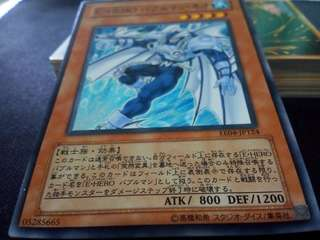 40 Yu-Gi-Oh! Japanese Cards