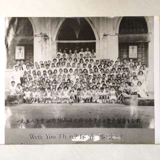 Vintage Old Photo - An old large Black & White Photograph taken in Year 1958 showing students / kids group photo in a school (25 by 20 cm) (rare)