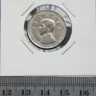 民國30年十分鎳幣