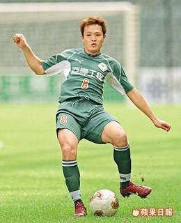 經典Puma香港足球愉園足球隊主場球衣(XL)