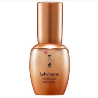 ❗️FREE NM *8ml❗️ Sulwhasoo Capsulized Ginseng Fortifying Serum