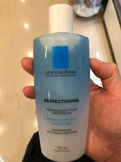 Laroche Posay waterproof eye make up remover