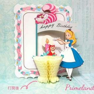 Alice 立體生日卡