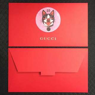 Gucci Red Packet 2018