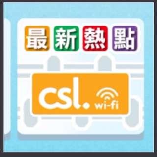 1個月 CSL 無限 Unlimited wifi 超過15,000個熱點 覆蓋全港