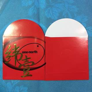 8 pcs One-North Red Packets