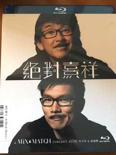 絶封喜祥 concert / 林子祥 &   ,music blu ray