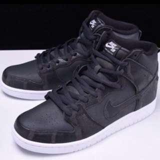 Nike high sb dunk