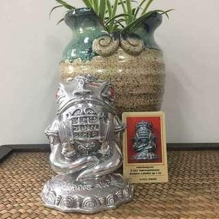 Kruba Orr FIRST BATCH Kop Kin Duean Tawan(Wealthy Toad) BE2557(C.E2014)