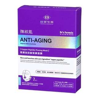 Dr's Formula - Anti-Aging Copper Peptide Firming 3D Mask - 3D 蓝铜肽回龄紧致面膜