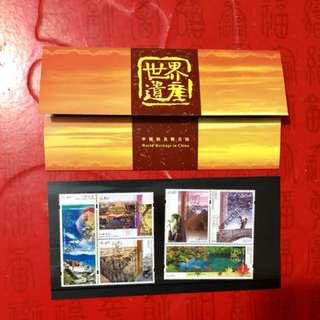 香港文化遺產郵票樣本套摺